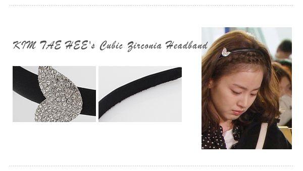 MY PRINCESS KOREAN DRAMA KIM TAE HEES Cubic Headband